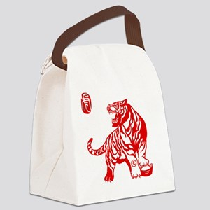 Asian Tiger Canvas Lunch Bag