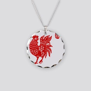 Asian Rooster Necklace Circle Charm