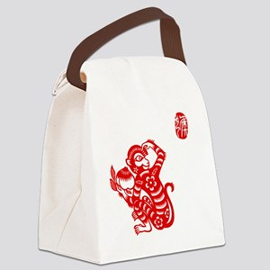 Asian Monkey Canvas Lunch Bag