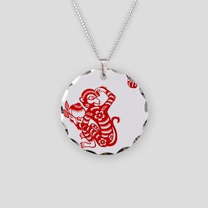 Asian Monkey Necklace Circle Charm