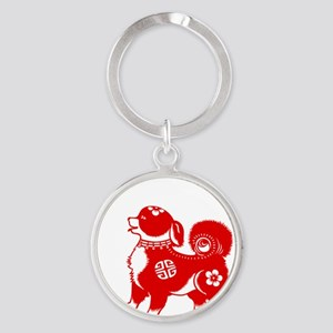 Asian Dog Round Keychain