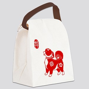 Asian Dog Canvas Lunch Bag