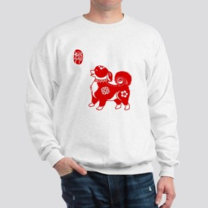 Asian Dog Sweatshirt