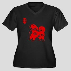 Asian Dog Women's Plus Size Dark V-Neck T-Shirt