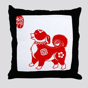 Asian Dog Throw Pillow