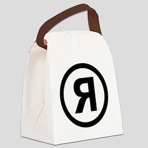 R Logo Canvas Lunch Bag