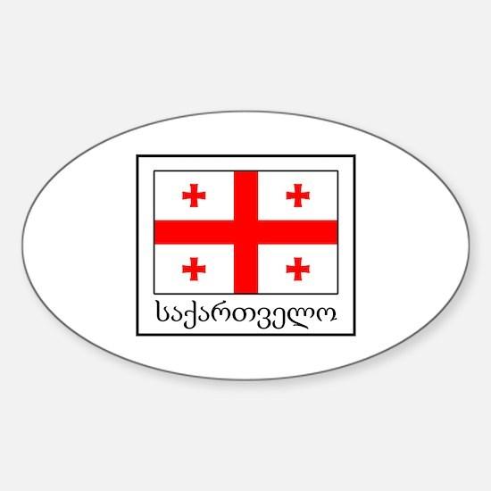 Cute From georgia Sticker (Oval)