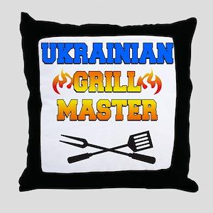 Ukrainian Grill Master Throw Pillow