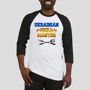 Ukrainian Grill Master Baseball Jersey