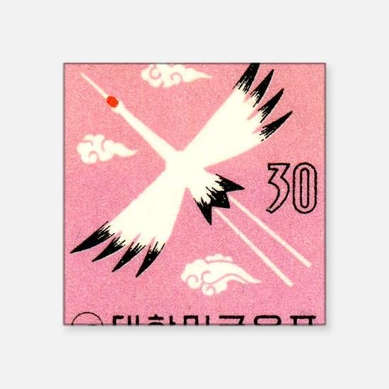 "Vintage 1960 Korea Sandhill Square Sticker 3"" x 3"""