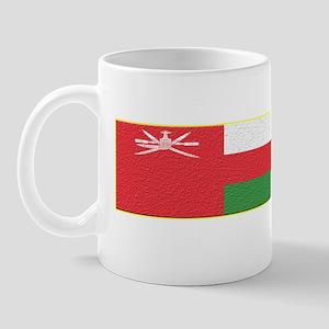 Born In Oman Mug