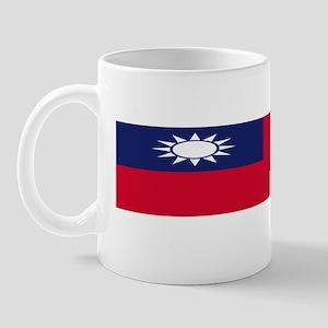 Born In Taiwan Mug
