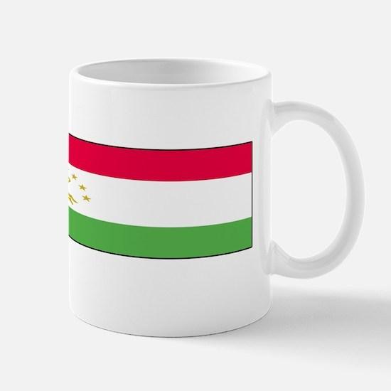 Tajikistan Made In Designs Mug
