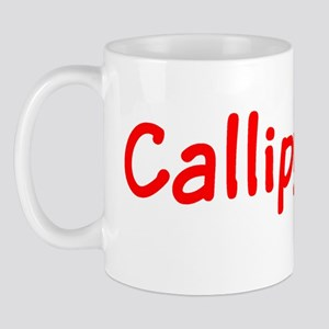 Funny Humor Callipygous Beautiful Butt  Mug