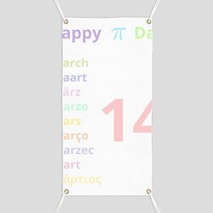 Happy Pi Day! (for dark background) Banner