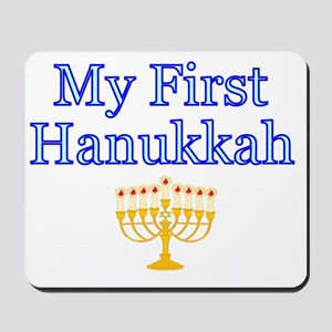 My First Hanukkah Mousepad