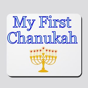 My First Chanukah Mousepad