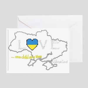Love Ukraine...(D) Greeting Card