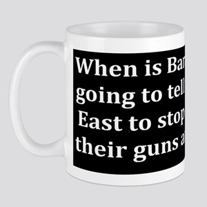 anti obama middle east dark bump Mug