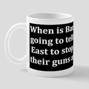anti obama middle east dark bump Mug