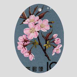 Vintage 1961 Japan Yamazakura Postag Oval Ornament
