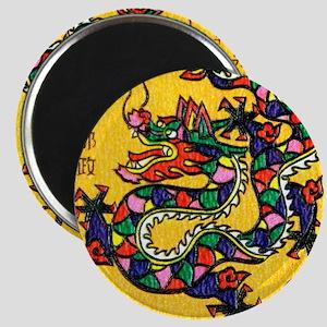 Vintage 1988 China Dragon Zodiac Postage St Magnet