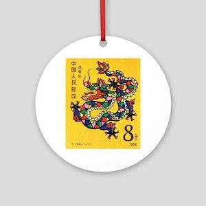 Vintage 1988 China Dragon Zodiac Po Round Ornament