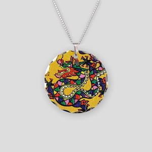 Vintage 1988 China Dragon Zo Necklace Circle Charm