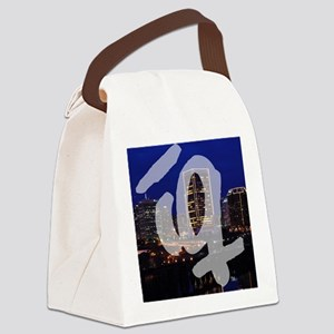 IQ Skyline Canvas Lunch Bag