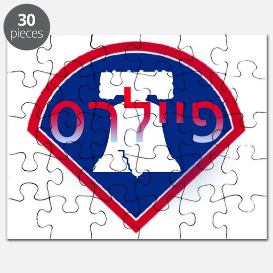 Hebrew Phillies Puzzle
