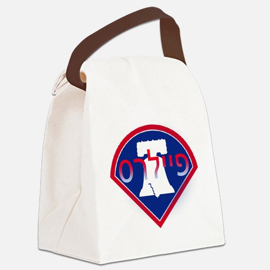 Hebrew Phillies Canvas Lunch Bag