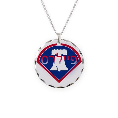 Hebrew Phillies Necklace Circle Charm