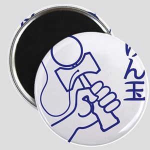 blue Kendama japanese DOWN Magnet