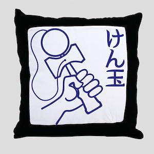 blue Kendama japanese DOWN Throw Pillow