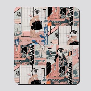 Japanese Geisha Shower Curtain Mousepad