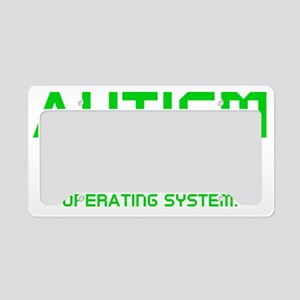 autismSystem2E License Plate Holder