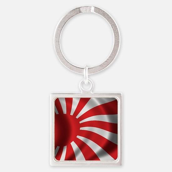 Japan Naval Flag Square Keychain