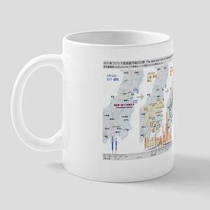 Contamination Timeline Mug