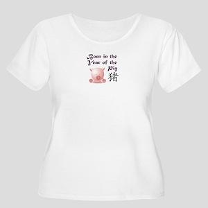 Pig Women's Plus Size Scoop Neck T-Shirt