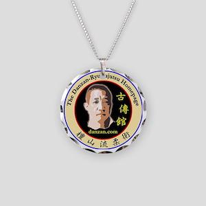 The Danzan-Ryu Jujutsu Homep Necklace Circle Charm