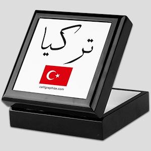 Turkey Flag Arabic Keepsake Box