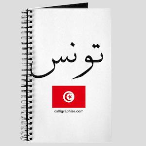 Tunisia Flag Arabic Journal