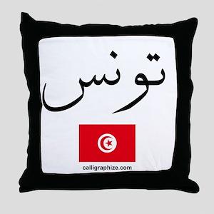 Tunisia Flag Arabic Throw Pillow