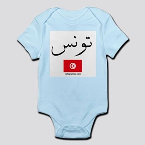Tunisia Flag Arabic Infant Bodysuit