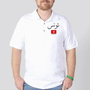 Tunisia Flag Arabic Golf Shirt