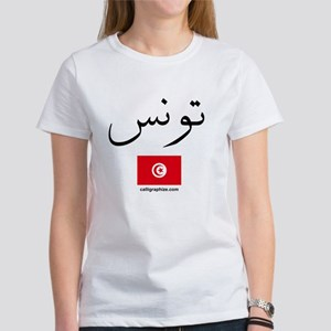 Tunisia Flag Arabic Women's T-Shirt
