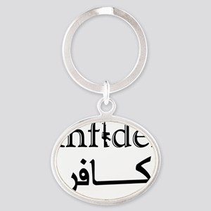 Infidel Oval Keychain