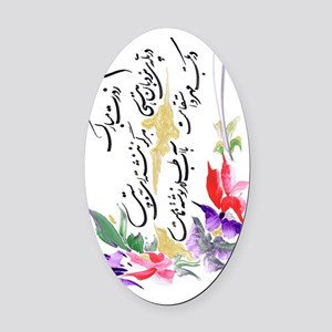Mother's Day card Oval Car Magnet