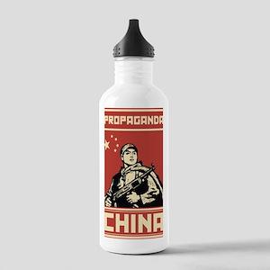 Maoist comunist vintag Stainless Water Bottle 1.0L