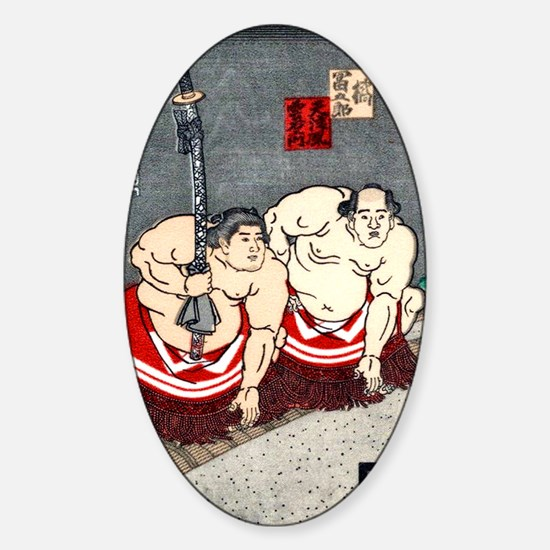 Vintage 1978 Japan Sumo Wrestlers P Sticker (Oval)
